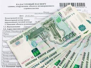 Стоимость оформления кадастрового паспорта через Росреестр