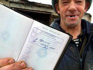 Особенности оформления постоянной регистрации гражданином РФ