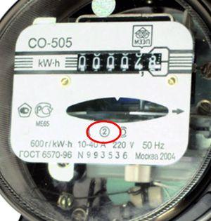 Когда должна проводиться поверка счетчиков электроэнергии?