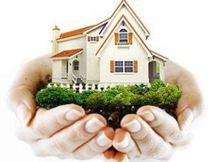 Оформление земли в собственность под частным домом рф