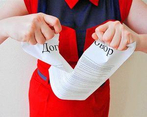 В каких случаях можно расторгнуть договор аренды квартиры?