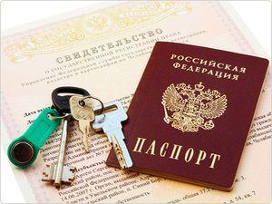 Как происходит регистрация права собственности в Росреестре?