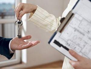 Как оформляются права на квартиру в Кадастровой палате?