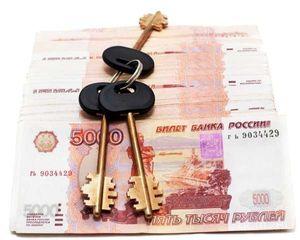 Стоимость оформления документов для приватизации