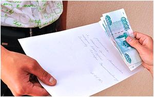 Оформление задатка через расписку о передаче денег