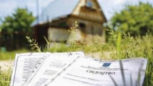 Как осуществляется постановка на кадастровый учет объектов недвижимости в России?