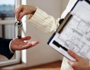 Документы для приватизации квартиры
