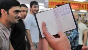 Как регистрируют иностранцев