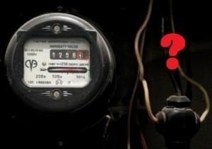 Электроэнергия, нормативы потребления