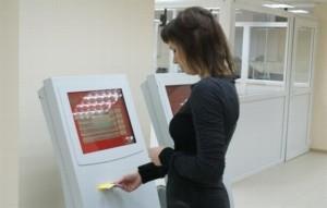 Оплата услуг ЖКХ через банкомат