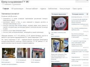 Где могут оплатить коммунальные услуги москвичи