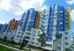 Как правильно купить квартиру и без риска