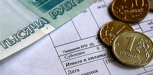 Какие квитанции должны приходить за квартиру 2020 хабаровск