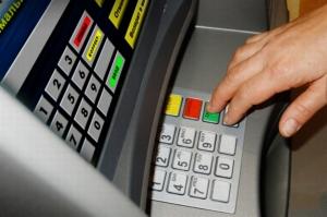 Оплата коммунальных услуг через банкомат