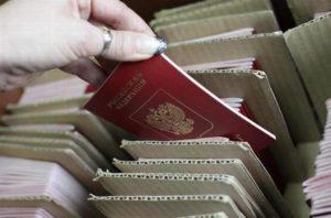 Загранпаспорт оформление по временной регистрации