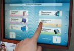 Электронные способы оплаты коммунальных услуг