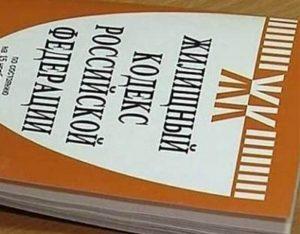 Договор социального найма, условия прекращения, образец