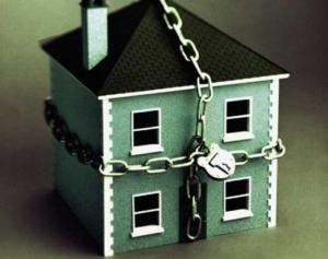Обременение права собственности на квартиру
