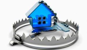 Что такое обременение права собственности