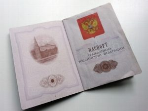 Смена паспорта не по месту прописки