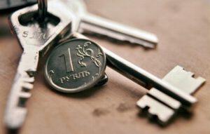 Чем жилищный кредит отличается от ипотеки