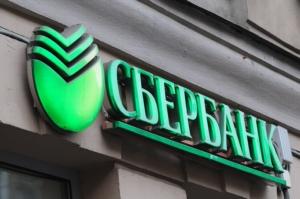 Кредит под материнский капитал в Сбербанке