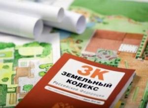 Регистрация КФК правовые основы