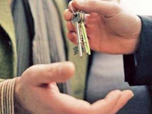 Росреестр, документы для снятия обременения по ипотеке