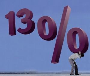Возврат 13 процентов от покупки квартиры