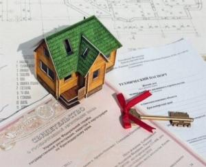 Заявление на приватизацию квартиры