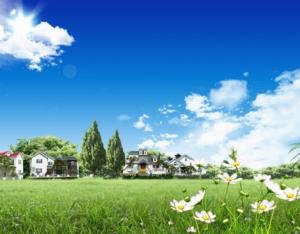 Объект налогообложения по земельному налогу