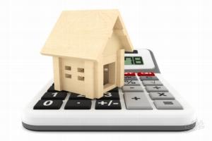 Как узнать сумму накоплений по военной ипотеке