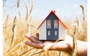 Дом с земельным участком в ипотеку