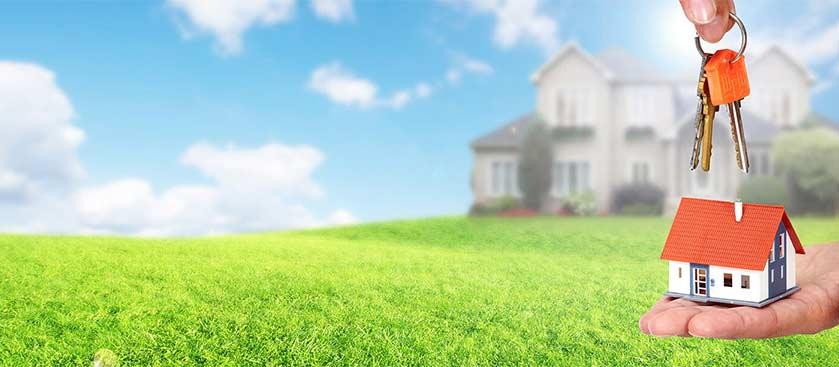 Ипотека на земельный участок и дом