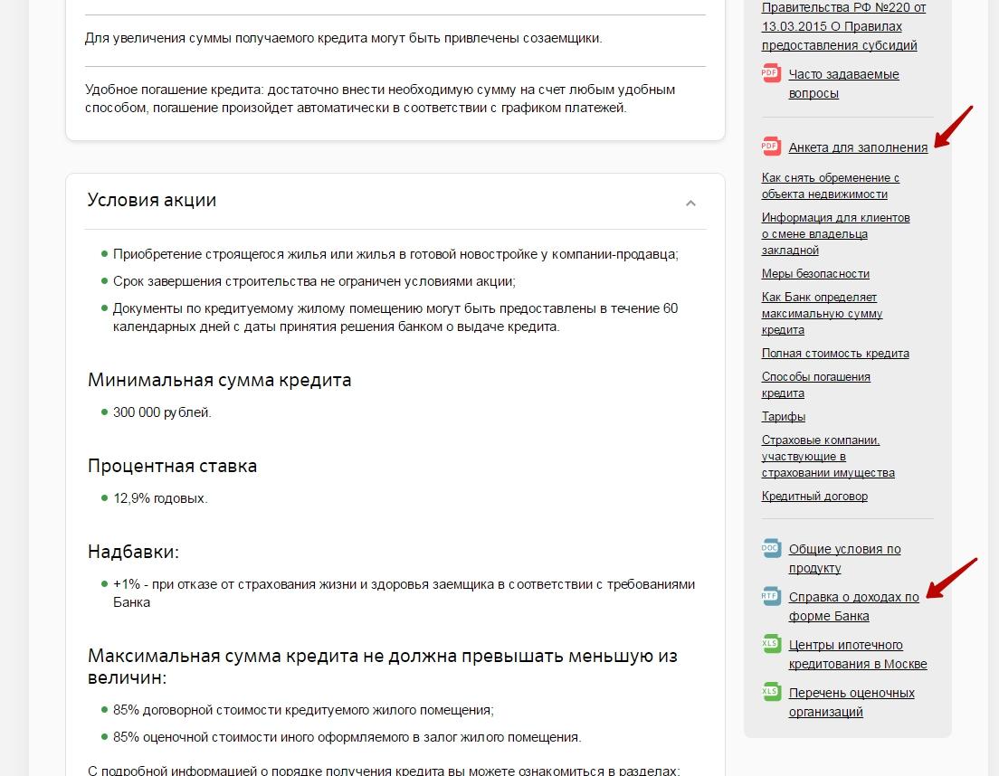 Паспортные столы Одессы - отзывы, советы, …