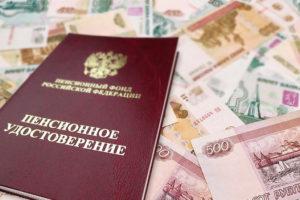 Vychet dlja pensionerov5 300x200 - Налоговый вычет при покупке квартиры для пенсионеров