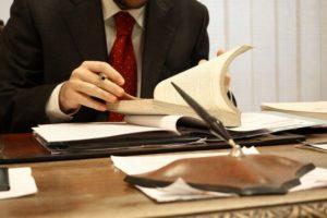 Жилищный кодекс, изменения, нормативные акты