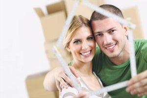 Кому оказывают помощь по ипотеке