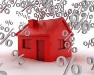 Снижение ставок по ипотеке АИЖК