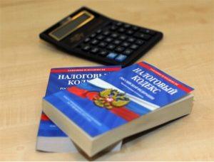 Изменения в налоговом кодексе в части налоговый вычет