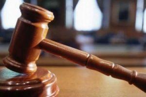Отказ от наследства через суд