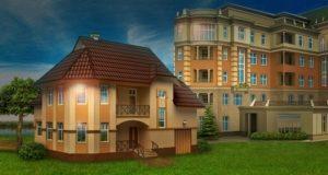 Плюсы вложений в недвижимость