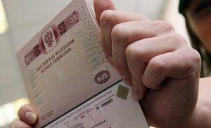 Загран паспорт сделать в москве мфц цена