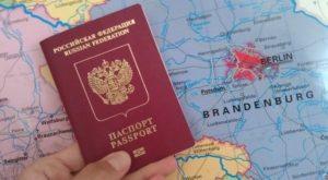 Оформление заявка на загранпаспорт