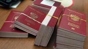 Оформление биометрического паспорта