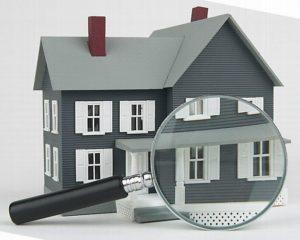 Оценка недвижимости затратным способом