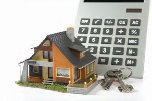 Оценка недвижимости, расчет