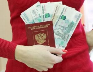 Сколько стоит загранпаспорт в 2017 году