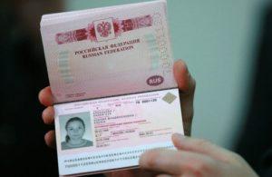 Какой загранпаспорт выбрать, на 5 или на 10 лет