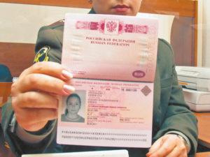 Какие документ нужны для оформления биометрического загранпаспорта